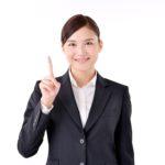 アローの【他社お借入状況について】の入力方法
